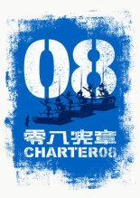 Charter08