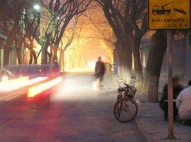 photo by (c) CeciliaWYu, beijing,2006