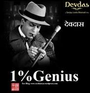 devdas-wallpaper