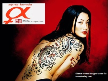 chinese-women-dragon-tattoo-l-a-tattoodonkey.com