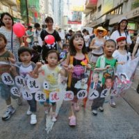 Hong Kong Students Resisting Communist Brain-washing Education! 不是我的我不要 !!!