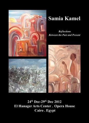 Samia work