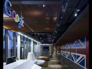google office london