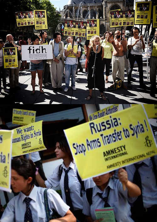 Free e-Report: Amnesty International Report 2012 : The State of the World's Human Rights. ( Oh dear! :P)