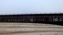 danger_keep_off