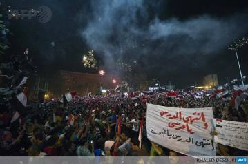 Celebrations continue in Tahrir Square july 2013