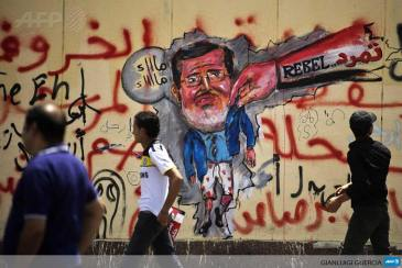 Protesters have started filling Egypt's streets in the second day of Anti-Morsi demonstrations