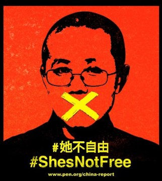 Liu xia is not free