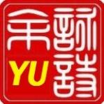 yu-tag