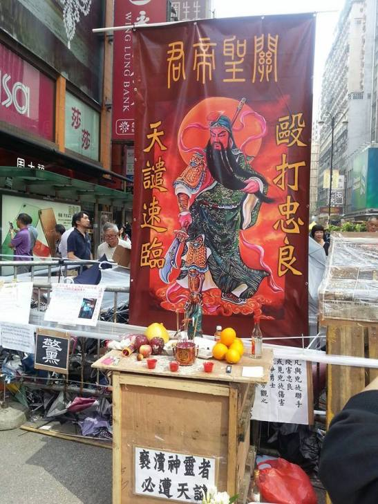 Altar of protection for protestors Hong kong 2014