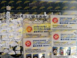 civil servant support protest #hongkongC