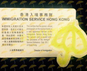 civil servant support protest #hongkongF