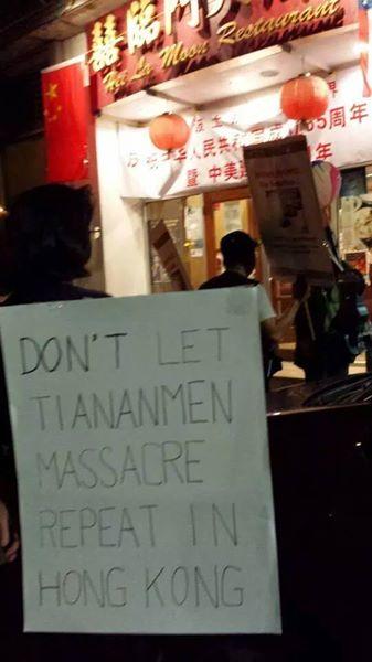 hong kong protest 2014 1