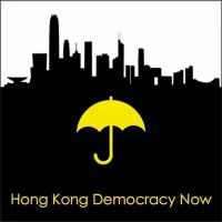 全球聲援香港爭取真普選 Hong Kong Unites for Democracy, October 2014: #HongKongDemocracy #Protest #Umbrellarevolution #occupycentral #hongkong #china #umbrellarevolution #佔中
