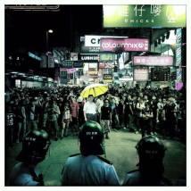 Hong kong protest art1