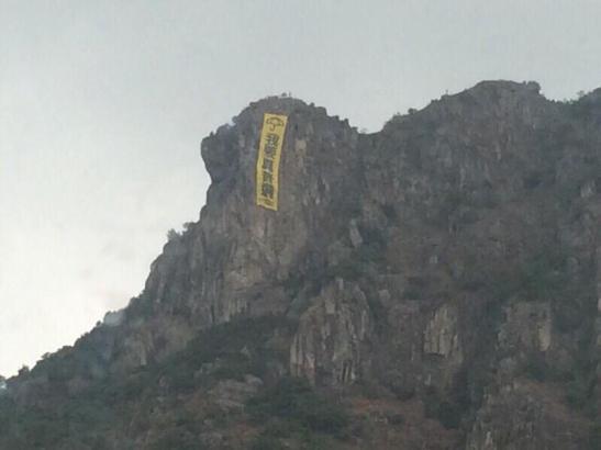 lions peak protest 2014 hong kong3