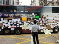 mong kok student protest 3