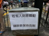 mong kok student protest 5