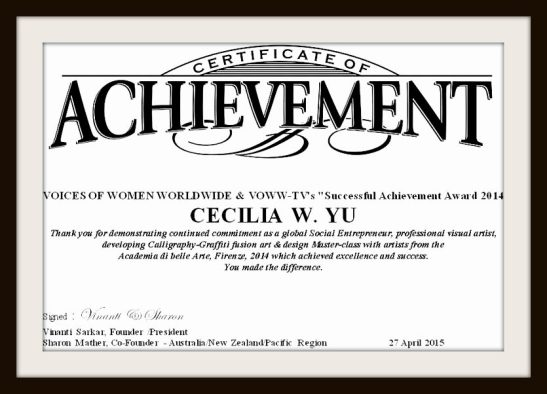 voww award 2014