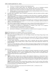 OUTCOME OF PARIS, DRAFT AGREEMENT-page-007